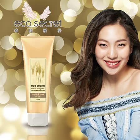 森顏樹語 黃金焗油護髮素-200ml(6罐)