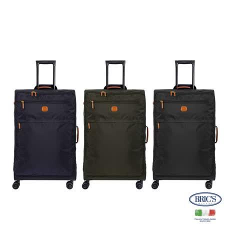《Traveler Station》BRIC\'S 意大利小牛皮 防泼水 布面 轻量 28吋  行李箱 三色可选