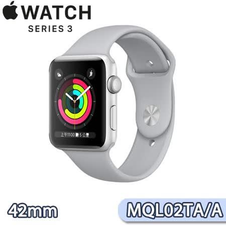 Apple Watch Series 3 Sport 42mm 銀色鋁金屬錶殼搭配薄霧灰色運動型錶帶MQL02TA/A-銀