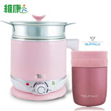 【維康 x牛頭牌】多功能美食鍋+食物罐(粉) WK-2080_AF4-A305