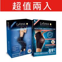 Lytess法國原裝 睡覺塑7分褲+睡眠撫紋奇肌褲 特惠組