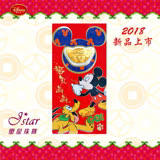 Jstar 璽星珠寶-迪士尼系列富貴寶發財金 純金紅包禮盒(米奇&布魯托款)