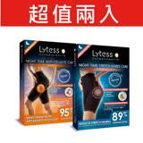 Lytess法國原裝 睡覺塑按摩緊緻5分褲+睡眠撫紋奇肌褲 特惠組
