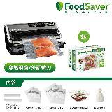 FoodSaver-旗艦真空包裝機FM5460  送11吋裸裝卷X2+加大卷