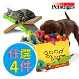 【任選4入】美國Petstages 寵物犬貓用玩具/啃咬/舒壓/潔牙/逗趣/貓抓/互動玩樂
