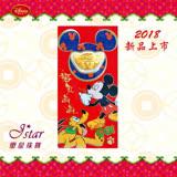 Jstar 璽星珠寶-迪士尼系列富貴寶發財金 純金紅包 (米奇&布魯托款)