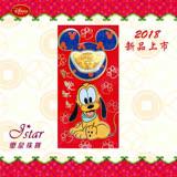 Jstar 璽星珠寶-迪士尼系列富貴寶發財金 純金紅包 (布魯托款)