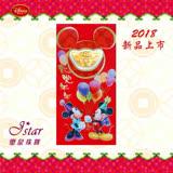 Jstar 璽星珠寶-迪士尼系列富貴寶發財金 純金紅包 (歡樂氣球)