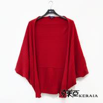 【克萊亞KERAIA】織紋短版羊毛罩衫