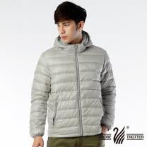 【遊遍天下】男款JIS90%羽絨防風防潑水輕暖羽絨外套G0313灰色