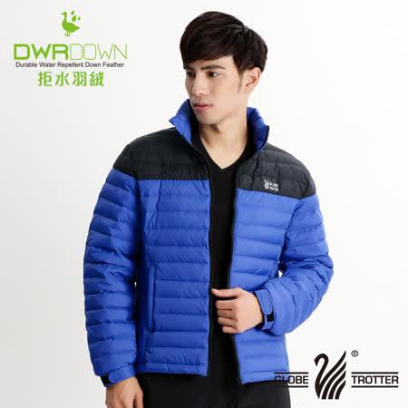【遊遍天下】JIS90% 拒水羽絨防風防潑水羽絨外套G0304黑藍