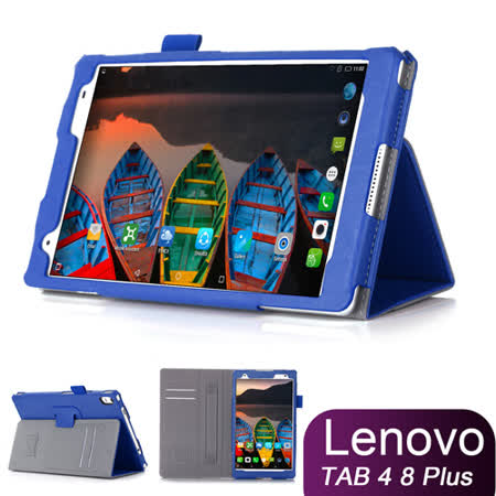 联想 Lenovo Tab 4 8 Plus 平板电脑皮套 磁釦保护套 可手持带笔插卡片槽 牛皮纹路