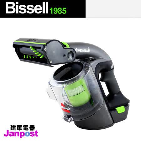 [建軍電器]Bissell 1985 Multi Plus 手持除蟎機