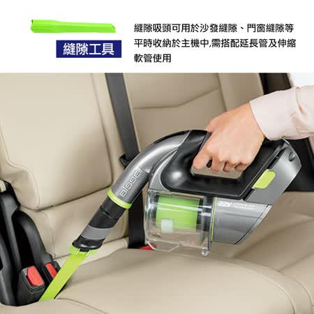 Gtech 小綠 <br> Multi Plus吸塵器