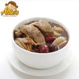 Allie's港式煲湯系列  4包枸杞柏子仁軟骨湯420g/包