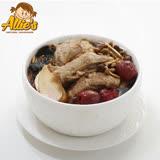 Allie's港式煲湯系列  2包淮山肉漎蓉軟骨湯420g/包