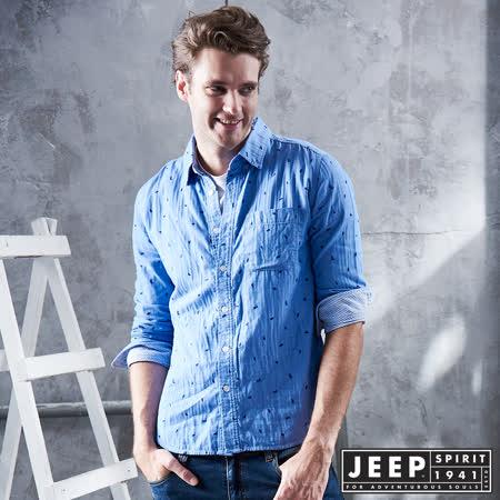 【JEEP】撞色滿版印花造型長袖襯衫 (水藍色)