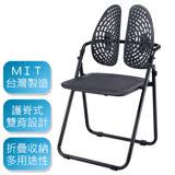 Bernice-德國專利雙背折疊椅/餐椅/戶外休閒椅