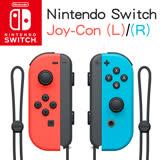 任天堂 Nintendo Joy-Con 左右手把(電光紅、電光藍)