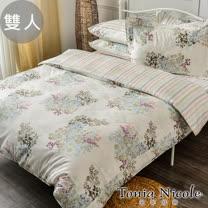 Tonia Nicole東妮寢飾 森活光景精梳棉兩用被床包組(雙人)