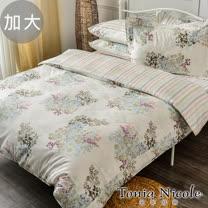 Tonia Nicole東妮寢飾 森活光景精梳棉兩用被床包組(加大)