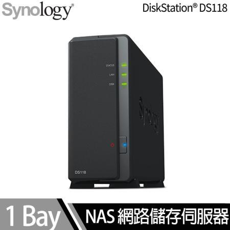 Synology DS118 網路儲存伺服器