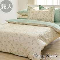 Tonia Nicole東妮寢飾 花憶芳華精梳棉兩用被床包組(雙人)