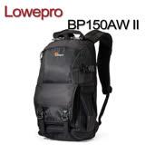 Lowepro羅普 Fastpack BP 150 AW II飛梭 BP 150 AW II 專業後背包(公司貨)