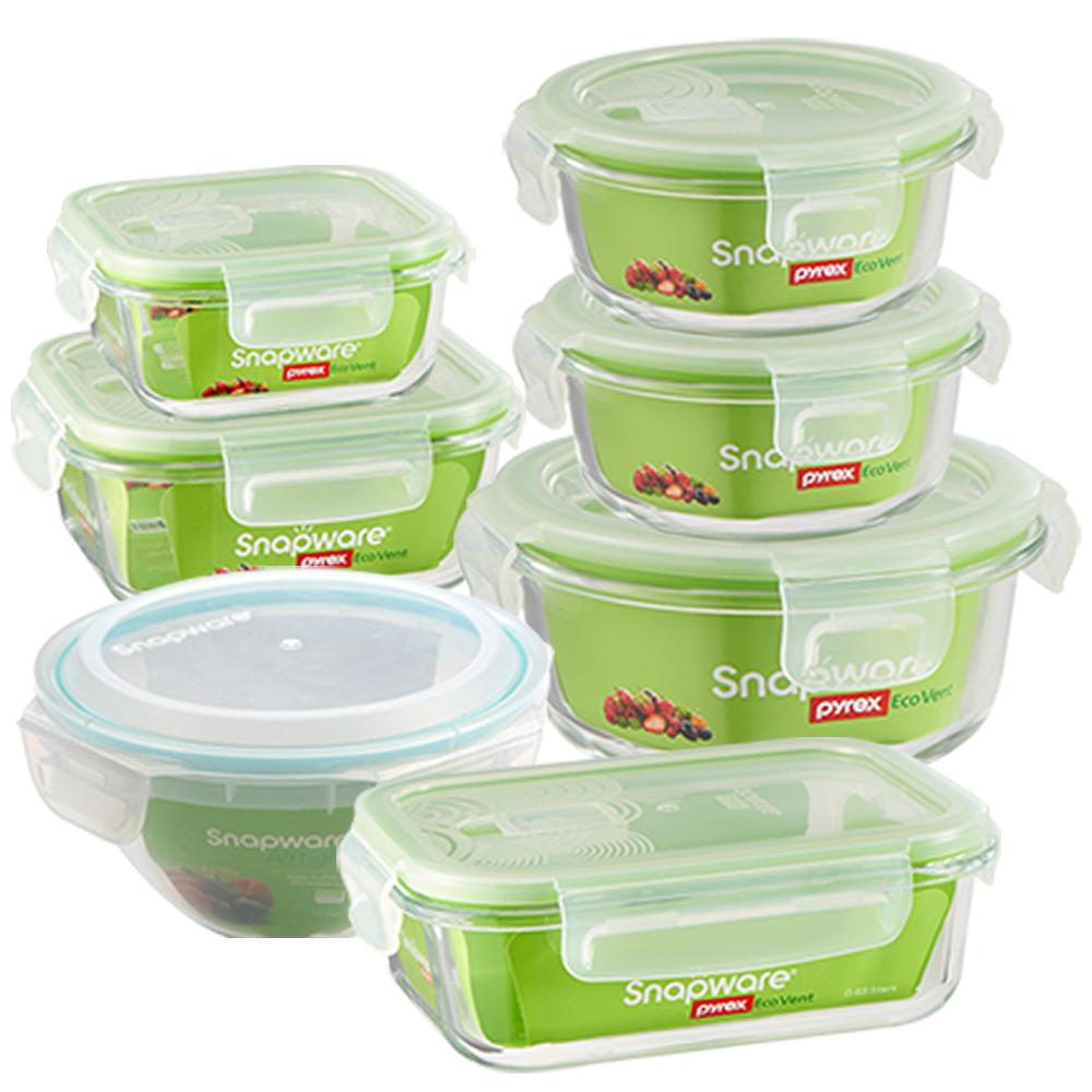 康寧密扣 耐熱玻璃保鮮盒7件組