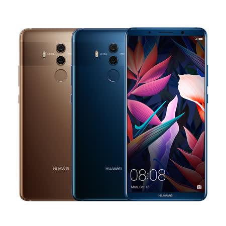 HUAWEI Mate 10 Pro (6GB/128GB) 6吋全螢幕 徠卡認證雙鏡頭 雙4G旗艦機