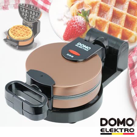 【比利时DOMO】不锈钢翻转式松饼机-DM9006AWT赠【松木MATRIC】日式收纳搅拌机