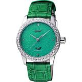 Ogival愛其華 琺瑯晶鑽機械錶-綠/37mm 1550.12AMW