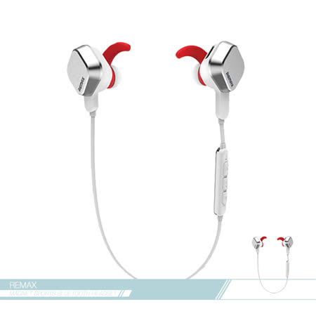 REMAX RM-S2立體聲磁鐵吸附式運動藍芽耳機 各廠牌適用/ 穿戴式/ 耳道式藍牙【全新盒裝】