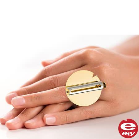 【義大利 e-my】戒指式磨泥器組+戒指式削皮刀