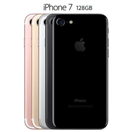 APPLE iPhone 7 128G 4.7吋 智慧型手機《音頻轉接線+鋼化玻璃貼+空壓殼+液晶擦拭布》