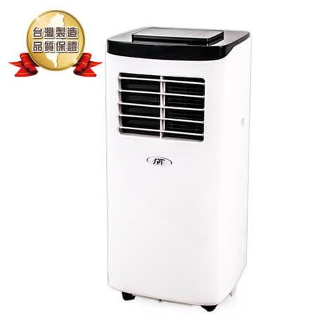 尚朋堂 冷氣/清淨雙效移動式空調SCL-08K