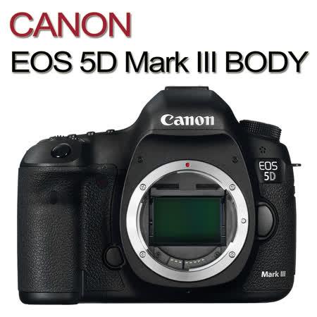 CANON EOS 5D Mark III 5D3 BODY單機身(公司貨)贈64G卡X2+專用電池X2+吹球清潔組