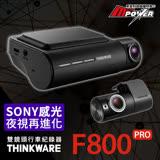 送64G THINKWARE F800 PRO 前後 WIFI GPS 記錄 行車記錄器/另售 COWON AW2
