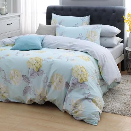 MONTAGUT-波昂的夏日-100%纯棉两用被床包组(加大)