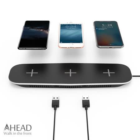 【AHEAD】領導者 QI無線充電板/3充+USB充電/2埠 同時3支手機無線充電器
