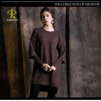 玄太-舒適假兩件造型針織長版毛衣(褐)