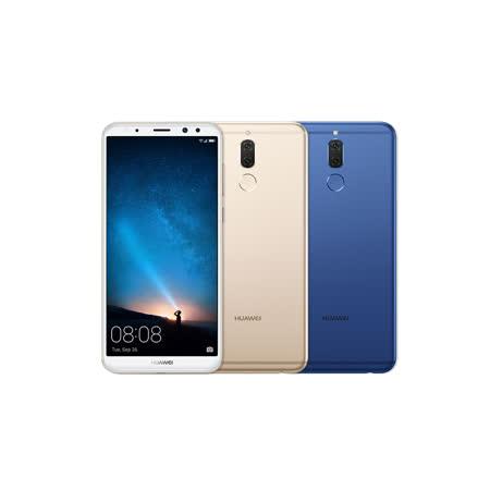 Huawei nova2i 5.9吋智慧型手機