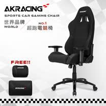 AKRACING超跑賽車椅-GT05 Whirlwind