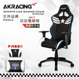 AKRACING超跑賽車椅旗艦款-GT98 CAPTAIN AMERICA