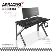 AKRACING超跑電競桌-GT626 CARBON-白