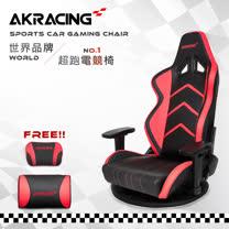 AKRACING超跑賽車椅和室款-GT109 WASHITSU-紅
