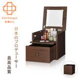 【Sato】Hako有故事的風格-掀蓋抽櫃(復古胡桃木紋)