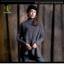 玄太-摩登高領寬鬆特色織紋針織長版毛衣(藍)