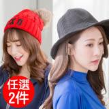 Wonderland 熱銷保暖造型帽任兩件