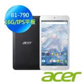 Acer Iconia One 7吋 四核心IPS平板 B1-790